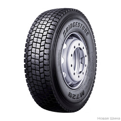 Bridgestone RS2 265/70 R19.5 140/138M