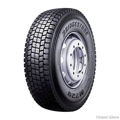 Bridgestone RS2 265/70 R19.5 140/138M