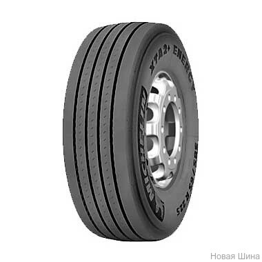 MICHELIN 445/45 R19.5 XTA2+ ENERGY TL 160J